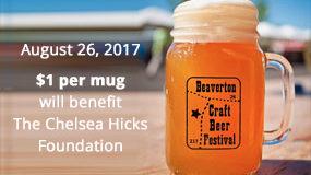Home Box – Beaverton Craft Beer